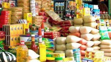 صورة غرف نقابية تعلن التخفيض في أسعار منتجات غذائية