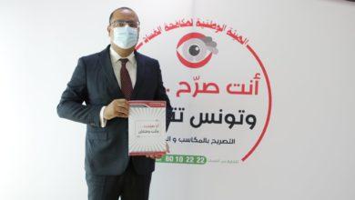 صورة هشام المشيشي يكذّب كل الإشاعات بكونه محتجز فيكذّب الكذّابين ويقوم بالتصريح بمكاسبه