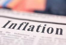 صورة ارتفاع نسبة التضخم خلال شهر جوان