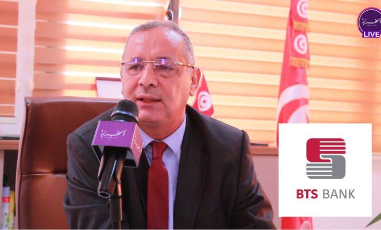 صورة دور جبار يبذله البنك التونسي للتضامن BTS، تعرف على المميزات ونصائح مفيدة