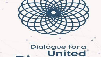 صورة إطلاق شبكة جمعيات التونسيين بالخارج من أجل دعم الاقتصاد الوطني والتصدي للأزمات