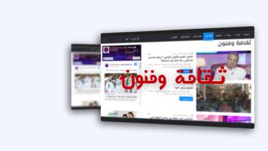 صورة موقع الحرية التونسية..متابعات متواصلة لكامل الأحداث الوطنية والعالمية
