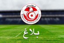 صورة جامعة كرة القدم تسمح للنوادي ببث مبارياتهم عبر صفحاتهم مجانا