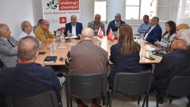 صورة الحزب الوطني التونسي يطالب من الحكومة اتخاذ القرارات الهادفة في أقرب الآجال لتحرير الإنتاج وتحسين الإنتاجية