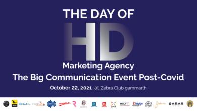 صورة THE DAY OF HD : THE BIG COMMUNICATION EVENT POST COVID