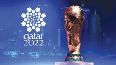 صورة 20 ديسمبر موعد تحديد الروزنامة الجديدة لكأس العالم