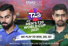 صورة اتصالات وستارزبلاي يتشاركان في الحقوق الحصرية لبث بطولة كأس العالم الـ20 للكريكيت للرجال 2021 في منطقة الشرق الأوسط وشمال أفريقيا
