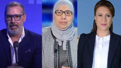 صورة النهضة تعلن فتح باب الترشح لرئاسة حزب ديني جديد..الشروط إمرأة محافظة!